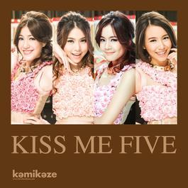 เพลง Kiss Me Five