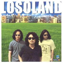 ฟังเพลงอัลบั้ม Losoland