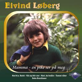 Diamanter - Mamma, En Pike Ser På Meg 2007 Eivind Lberg