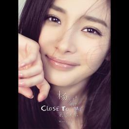 Close To Me 2012 Mini (杨幂)