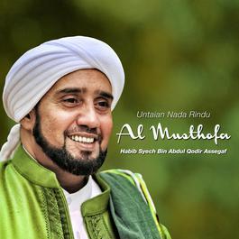 ฟังเพลงอัลบั้ม Untaian Nada Rindu Al Musthafa
