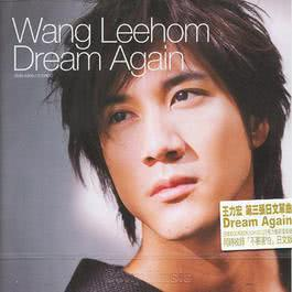 Dream Again 2004 Lee Hom