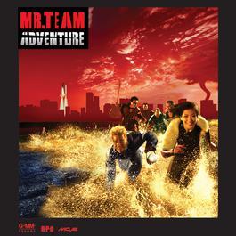 ฟังเพลงอัลบั้ม Adventure