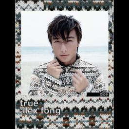 True 2003 Alex Fong (方力申)