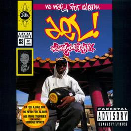 No Need For Alarm 2010 Del The Funky Homosapien