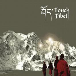 Touch Tibet 2007 Various Artists