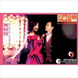 Miriam Yeung + Chet Lam Music is Live 2005 Miriam Yeung; Chet Lam