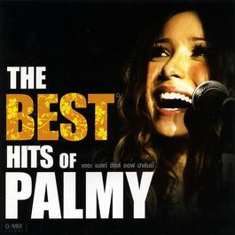 อัลบั้ม The Best Hits of Palmy