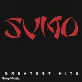 Greatest Hits 2010 Sumo