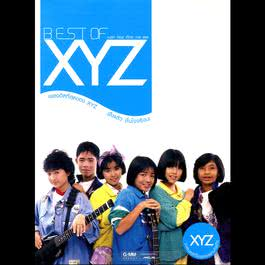 อัลบั้ม BEST OF XYZ