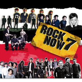 อัลบั้ม ROCK NOW 7