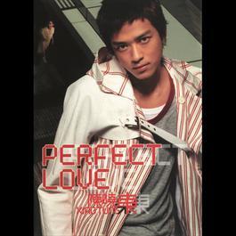Perfect Love 2012 陈晓东