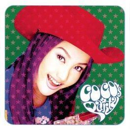 Coco's Party 2003 CoCo Lee