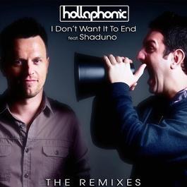 เพลง Hollaphonic