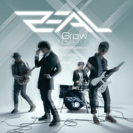 ฟังเพลงอัลบั้ม Grow