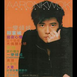A Magic To City 2012 Aaron Kwok