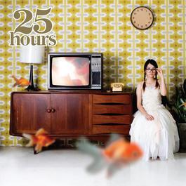 อัลบั้ม 25 Hours