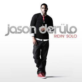อัลบั้ม Ridin' Solo