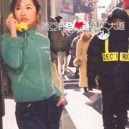 The Fifth Ave 2014 Elva Hsiao (萧亚轩)