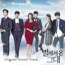 อัลบั้ม My Love From The Star (Original Sound Track)