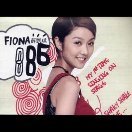 Fiona AVEP 2012 Fiona (薛凯琪)