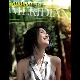 Meridian 2007 Miriam Yeung (杨千桦)