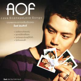 อัลบั้ม AOF Love Scenes Love Songs
