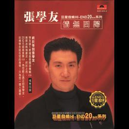 Qing Wu Si Gui 2012 Jacky Cheung