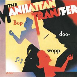 Bop Doo-Wopp 2009 曼哈顿行者爵士