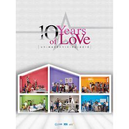 อัลบั้ม 10 Years of Love บทเพลงรักจากเดอะสตาร์