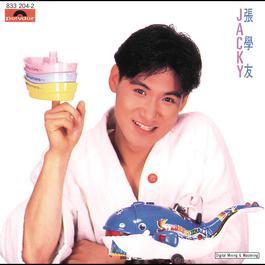 Jacky 1987 Jacky Cheung