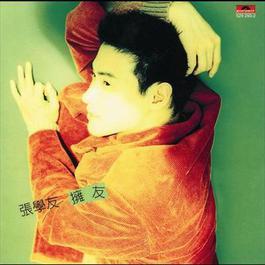 Yong You 2012 Jacky Cheung