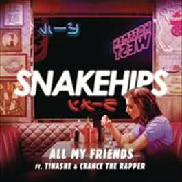 อัลบั้ม All My Friends