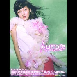 Ou Ruo La 2008 Angela Chang