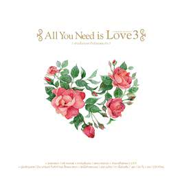 อัลบั้ม All You Need is Love 3