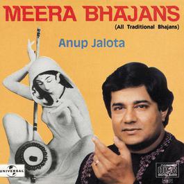 Meera Bhajans 2008 Anup Jalota