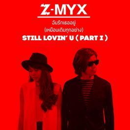 ฟังเพลงอัลบั้ม Still Lovin' U (Part I)