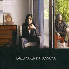 ฟังเพลงอัลบั้ม Panorama