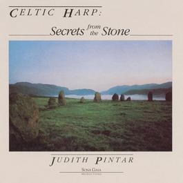 Secrets From The Stone 2006 Judith Pintar