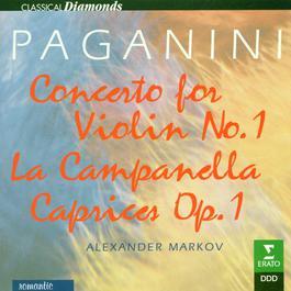 Paganini : Violin Concertos Nos 1 & 2 1998 Alexander Markov