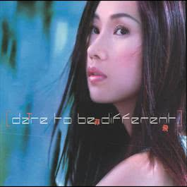 DARE TO BE DIFFERENT 2001 丁菲飛