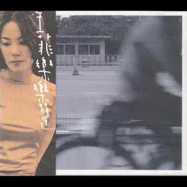 Yue Yue Jing Xuan 2009 Faye Wong