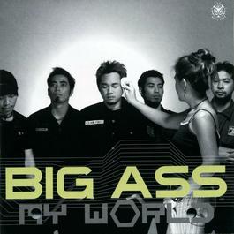 เพลง Big Ass