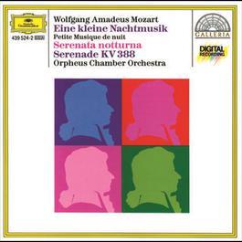 "Mozart: Serenade in D K239 ""Serenata Notturna"" 1993 Chopin----[replace by 16381]"