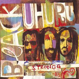 Strongg 1994 Black Uhuru