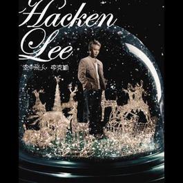 Kong Zhong Fei Ren 2005 Hacken Lee (李克勤)