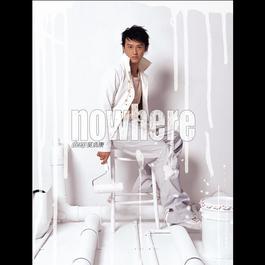 Nowhere 2005 Ng Deep (吴浩康)
