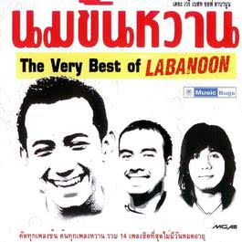 อัลบั้ม นมข้นหวาน: The Very Best of Labanoon