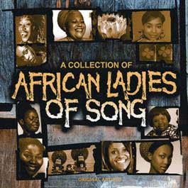 African Ladies Of Song 2010 Various Artists