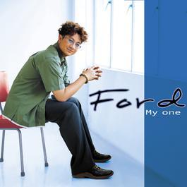 ฟังเพลงอัลบั้ม My One